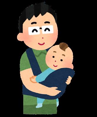 抱っこ紐パパ