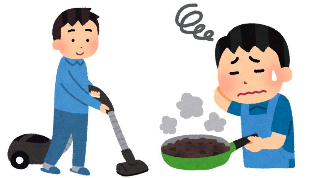 掃除 料理