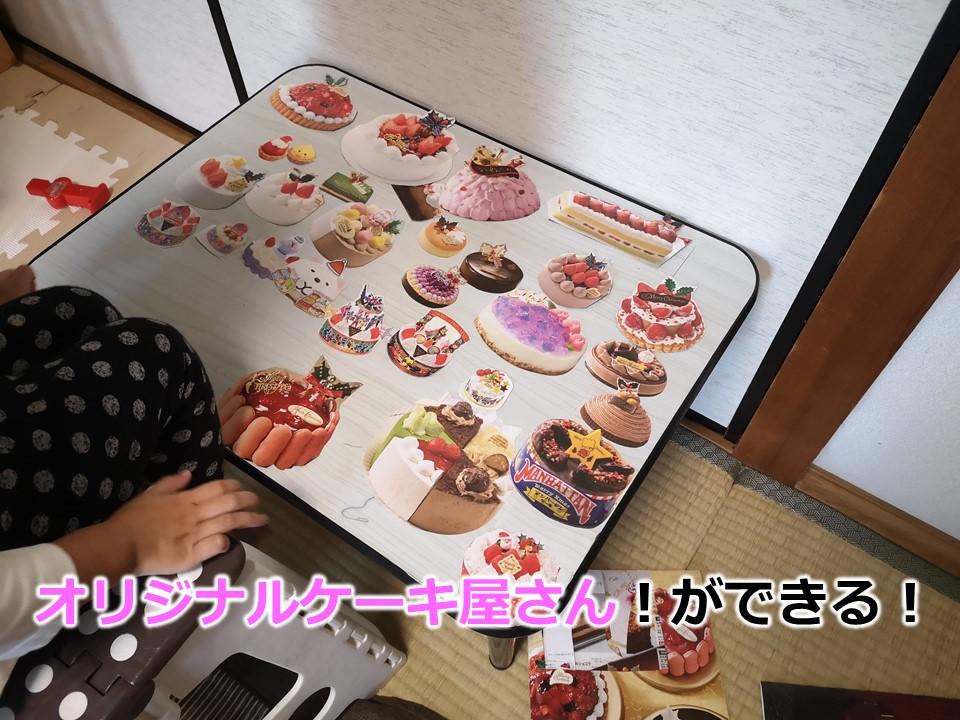 ケーキ屋さんの写真