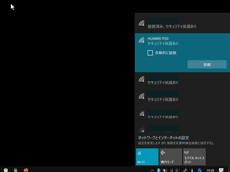 ネット設定画面